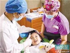 《新快报》:孩子看牙不痛,选舒适治疗
