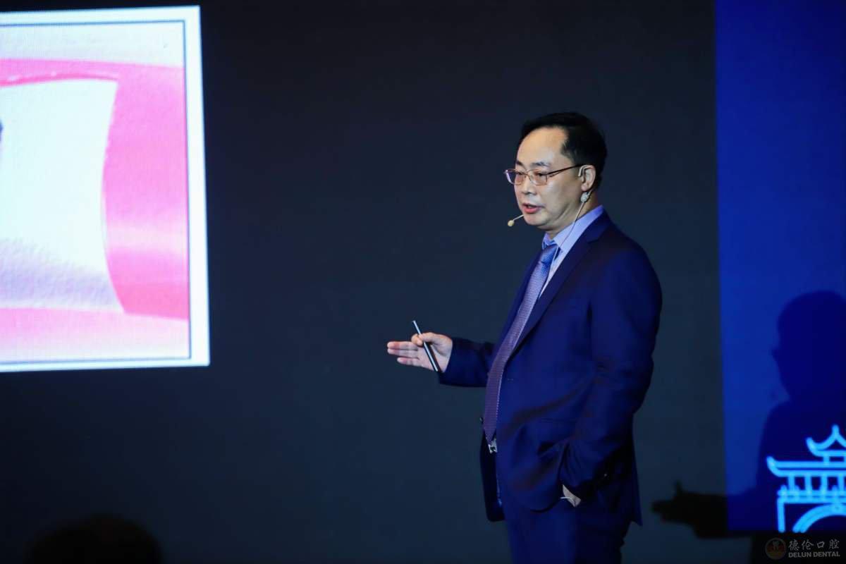 徐世同教授出席中华口腔医学会研讨会
