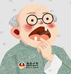 牙齿缺失三种常见修复方式,该选哪一种